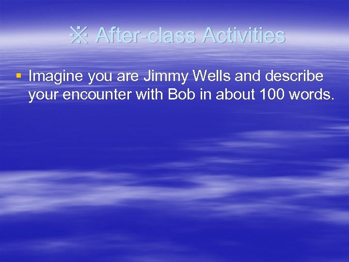 ※ After-class Activities § Imagine you are Jimmy Wells and describe your encounter with