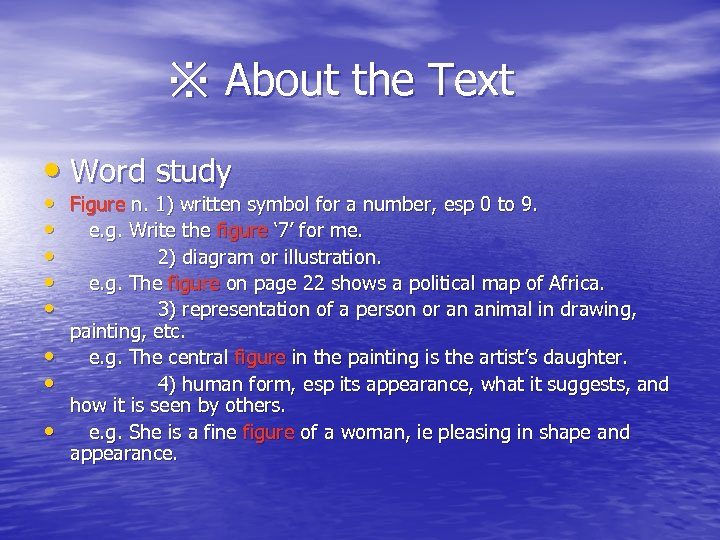 ※ About the Text • Word study • Figure n. 1) written symbol for