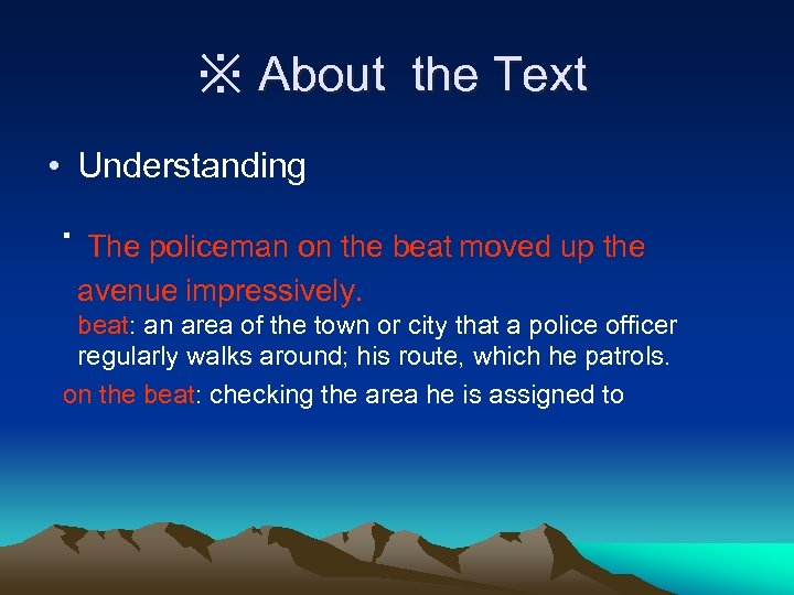※ About the Text • Understanding · The policeman on the beat moved up