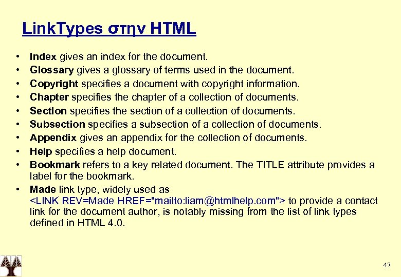 Link. Types στην ΗΤΜL • • • Index gives an index for the document.