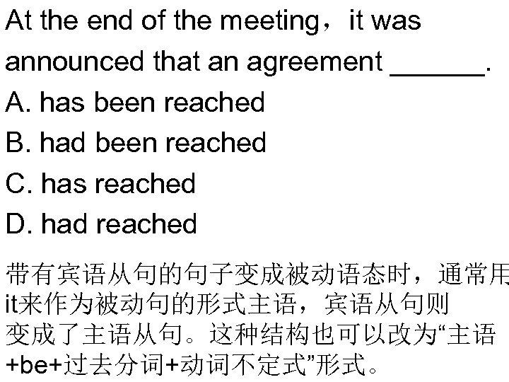 At the end of the meeting,it was announced that an agreement ______. A. has
