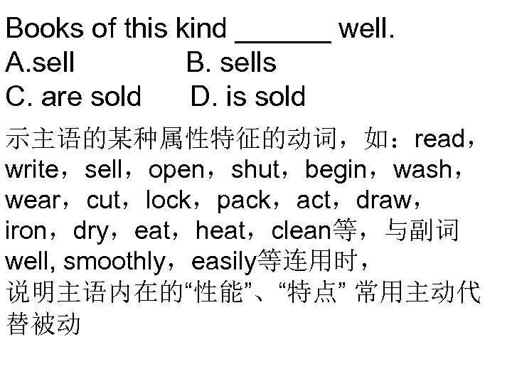 Books of this kind ______ well. A. sell B. sells C. are sold D.