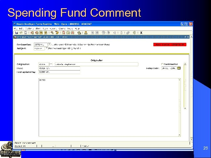 Spending Fund Comment 25