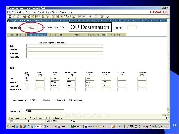 OU Designation 33