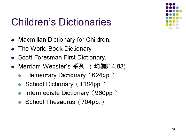Children's Dictionaries l l Macmillan Dictionary for Children. The World Book Dictionary Scott Foresman