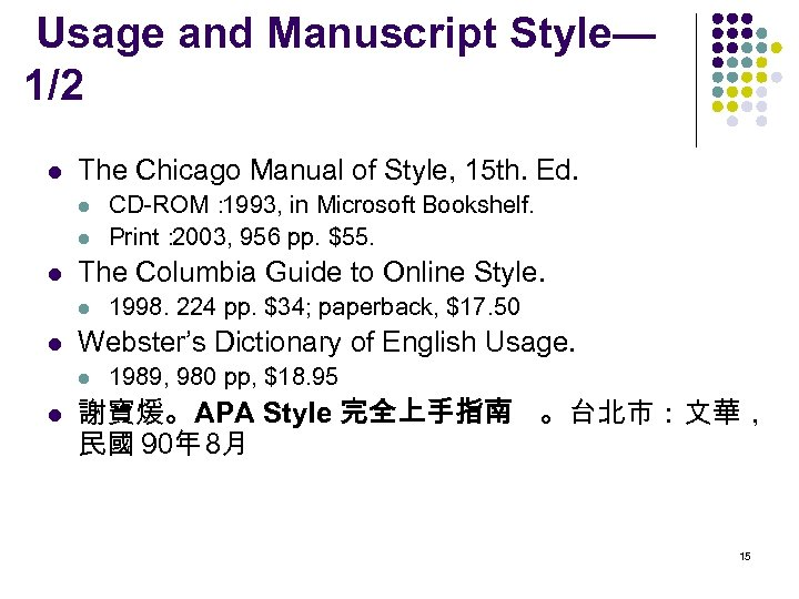 Usage and Manuscript Style— 1/2 l The Chicago Manual of Style, 15 th. Ed.