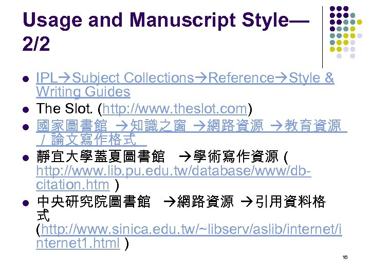 Usage and Manuscript Style— 2/2 l l l IPL Subject Collections Reference Style &