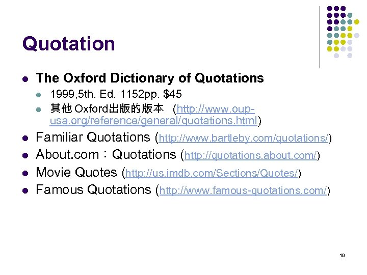 Quotation l The Oxford Dictionary of Quotations l l l 1999, 5 th. Ed.