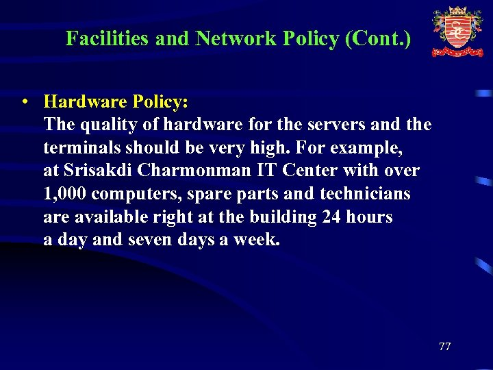 Facilities and Network Policy (Cont. ) • Hardware Policy: The quality of hardware for