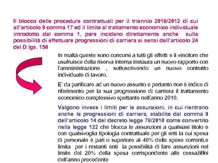 Il blocco delle procedure contrattuali per il triennio 2010/2012 di cui all'articolo 9 comma