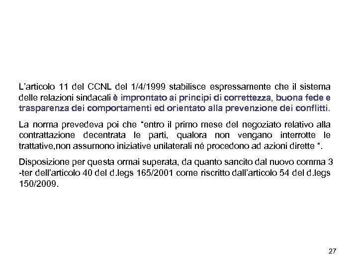 L'articolo 11 del CCNL del 1/4/1999 stabilisce espressamente che il sistema delle relazioni sindacali