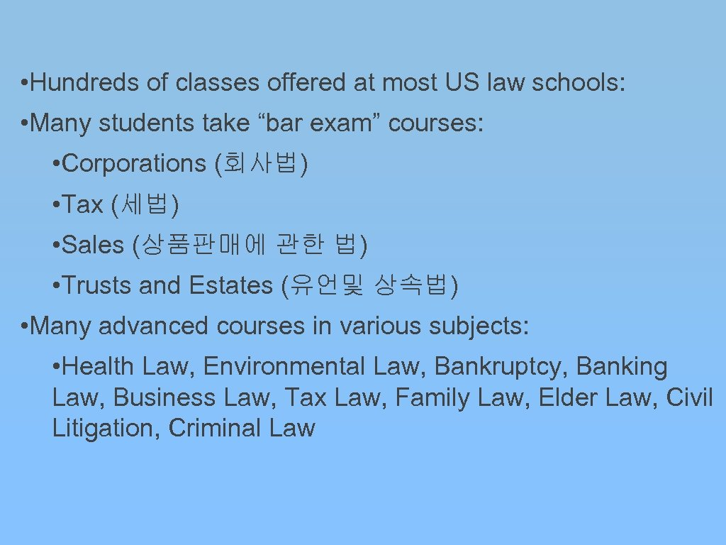 • Hundreds of classes offered at most US law schools: • Many students