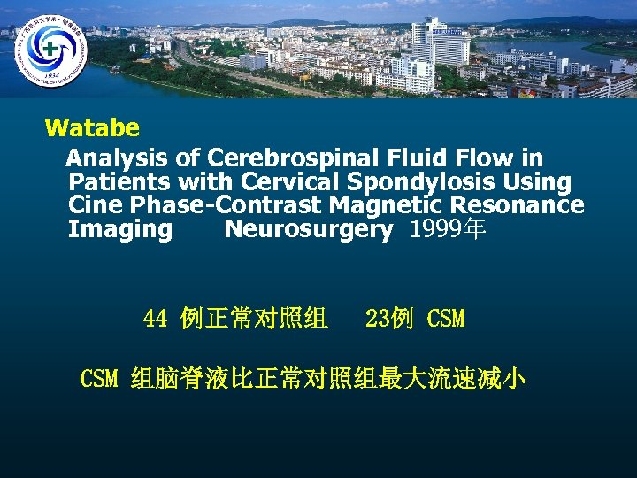 Watabe Analysis of Cerebrospinal Fluid Flow in Patients with Cervical Spondylosis Using Cine Phase-Contrast