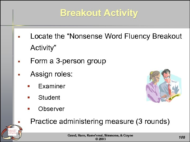"""Breakout Activity Locate the """"Nonsense Word Fluency Breakout § Activity"""" § Form a 3"""