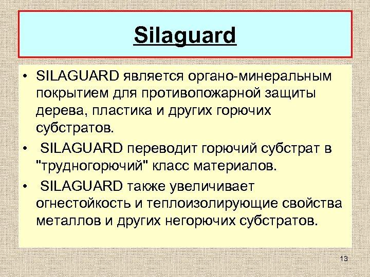 Silaguard • SILAGUARD является органо-минеральным покрытием для противопожарной защиты дерева, пластика и других горючих