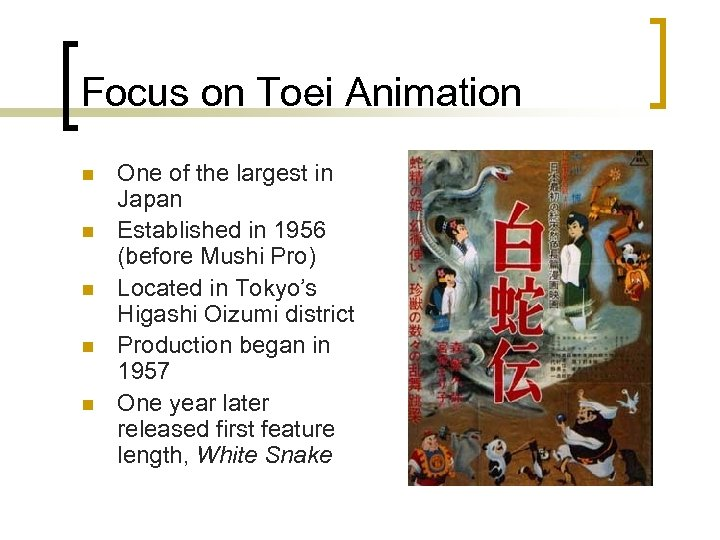 Focus on Toei Animation n n One of the largest in Japan Established in