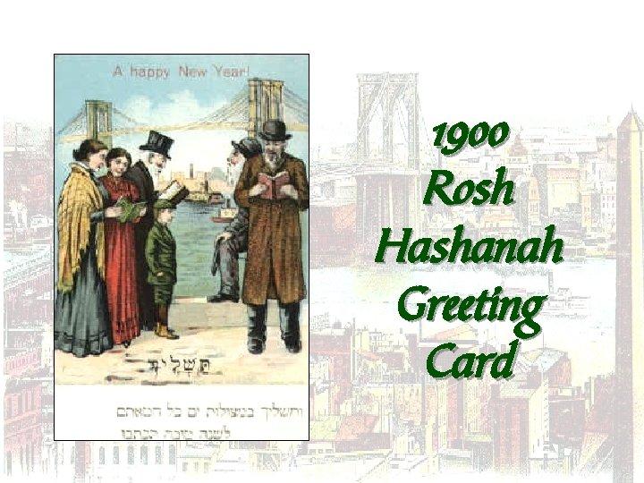 1900 Rosh Hashanah Greeting Card