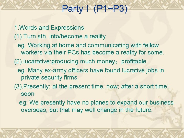 Party I (P 1~P 3) 1. Words and Expressions (1). Turn sth. into/become a
