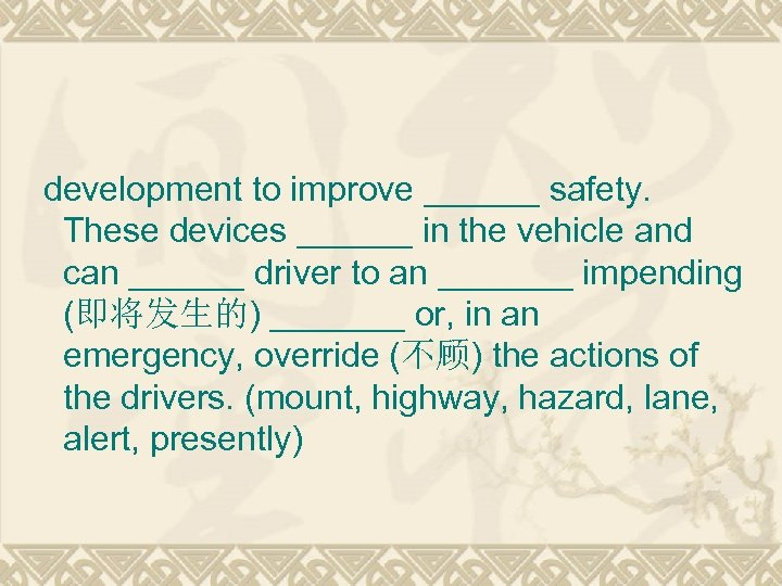 development to improve ______ safety. These devices ______ in the vehicle and can ______