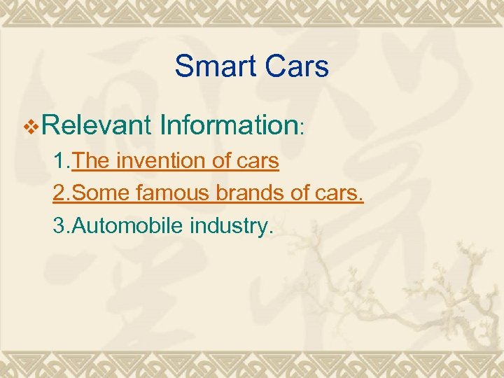 Smart Cars v. Relevant Information: 1. The invention of cars 2. Some famous brands