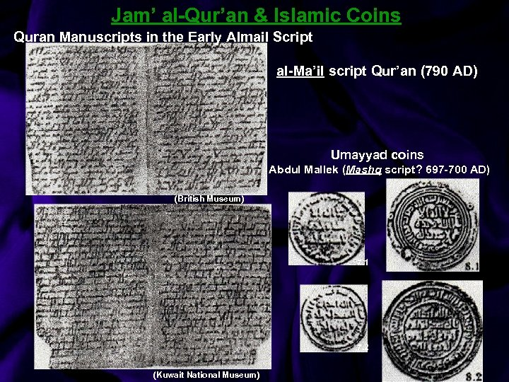 Jam' al-Qur'an & Islamic Coins Quran Manuscripts in the Early Almail Script al-Ma'il script