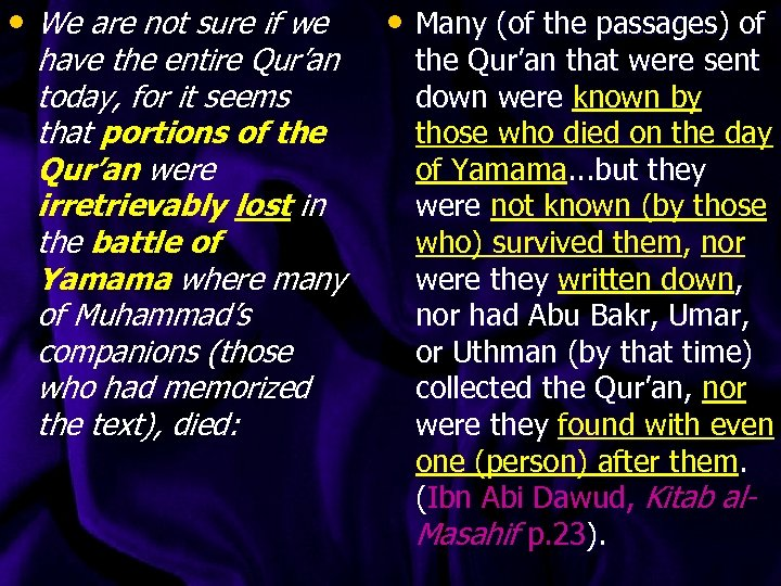 • We are not sure if we have the entire Qur'an today, for
