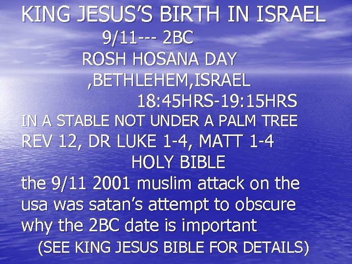 KING JESUS'S BIRTH IN ISRAEL 9/11 --- 2 BC ROSH HOSANA DAY , BETHLEHEM,