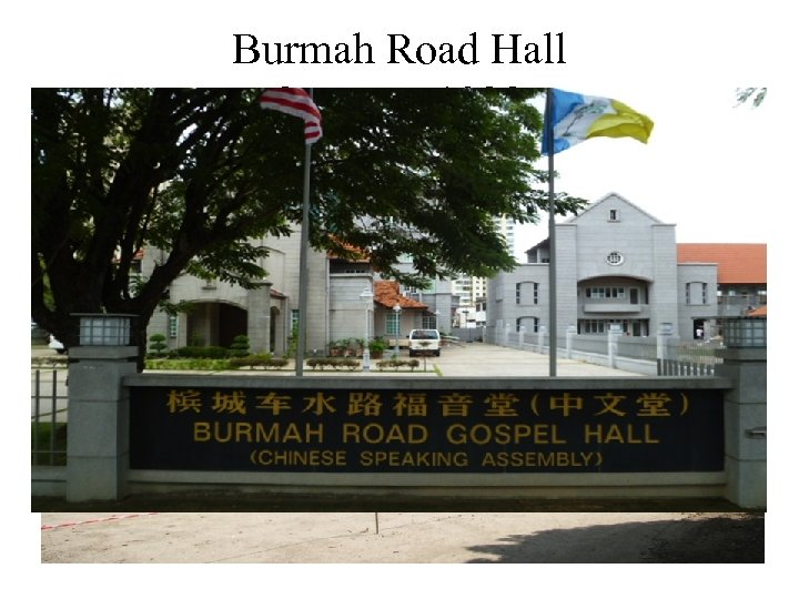 Burmah Road Hall 25 May, 1938