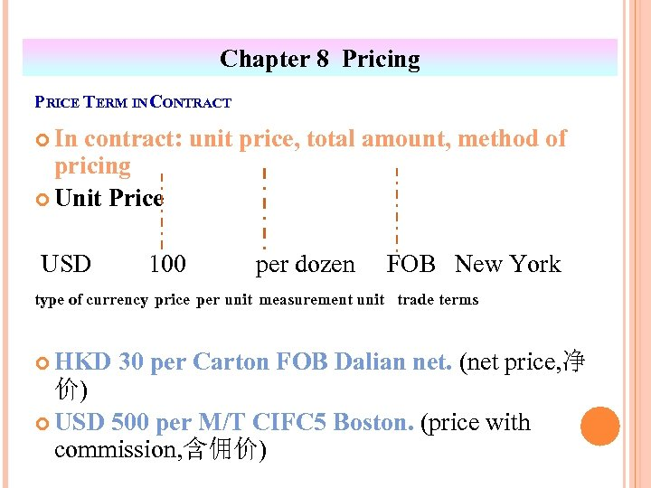 Chapter 8 Pricing PRICE TERM IN CONTRACT In contract: unit price, total amount, method