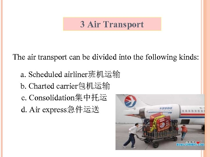 3 Air Transport The air transport can be divided into the following kinds: a.
