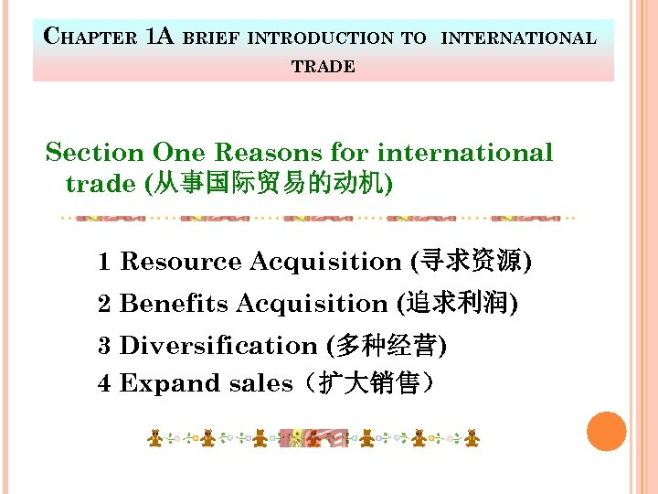 CHAPTER 1 A BRIEF INTRODUCTION TO INTERNATIONAL TRADE Section One Reasons for international trade