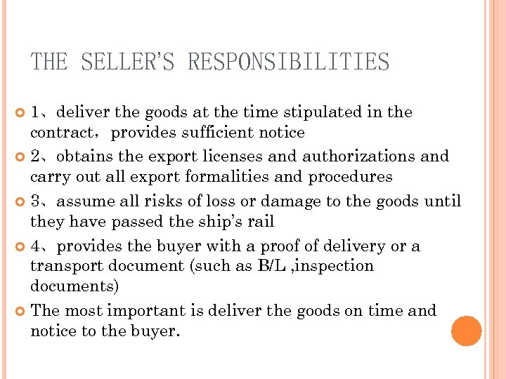 THE SELLER'S RESPONSIBILITIES 1、deliver the goods at the time stipulated in the contract,provides sufficient