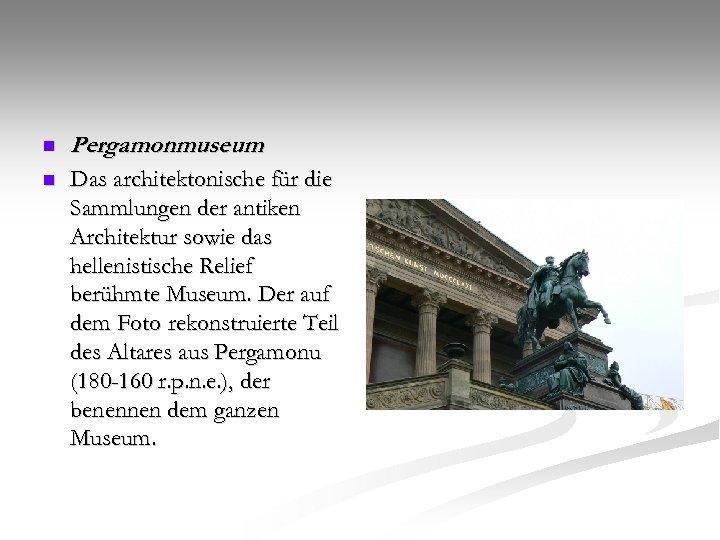n Pergamonmuseum. n Das architektonische für die Sammlungen der antiken Architektur sowie das hellenistische