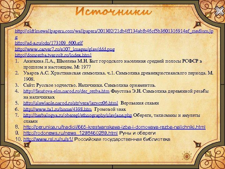 http: //oldtimewallpapers. com/wallpapers/201302/21 db 4 ff 134 abfb 46 cf 5 b 3601316914 ef_medium.
