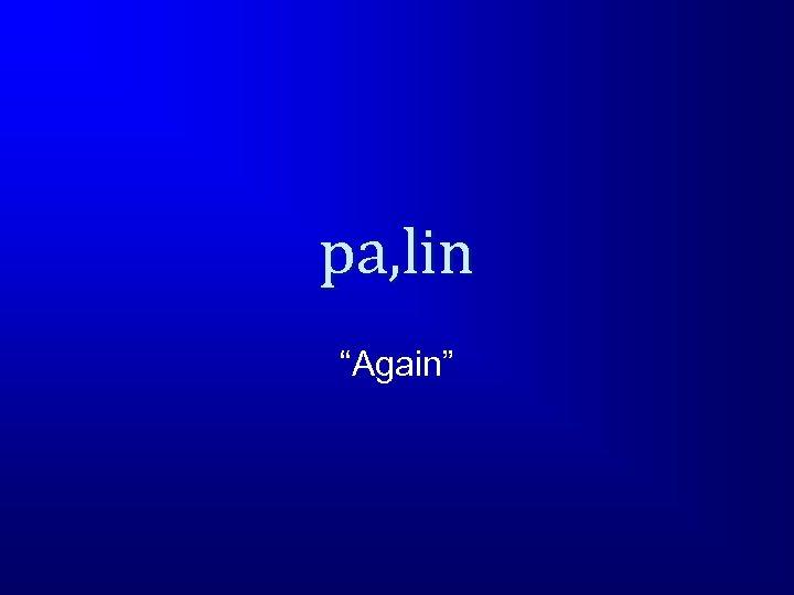 """pa, lin """"Again"""""""