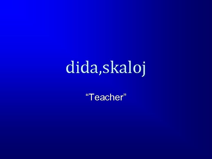 "dida, skaloj ""Teacher"""