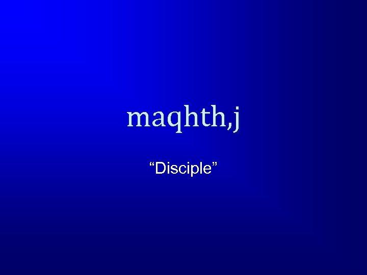 """maqhth, j """"Disciple"""""""