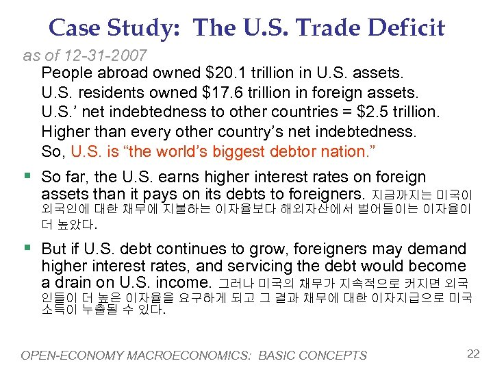 Case Study: The U. S. Trade Deficit as of 12 -31 -2007 People abroad