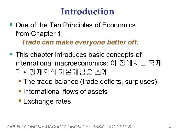Introduction § One of the Ten Principles of Economics from Chapter 1: Trade can