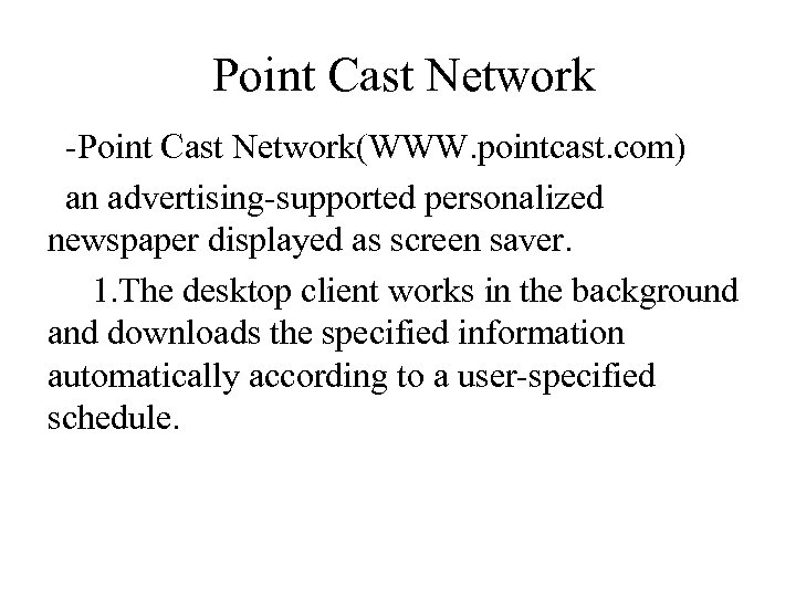 Point Cast Network -Point Cast Network(WWW. pointcast. com) an advertising-supported personalized newspaper displayed as