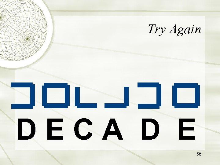Try Again DECA D E 58