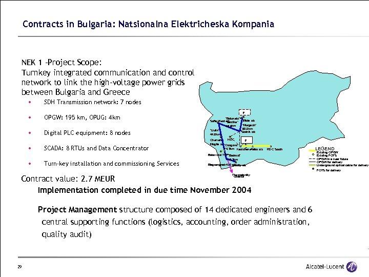 Contracts in Bulgaria: Natsionalna Elektricheska Kompania NEK 1 -Project Scope: Turnkey integrated communication and