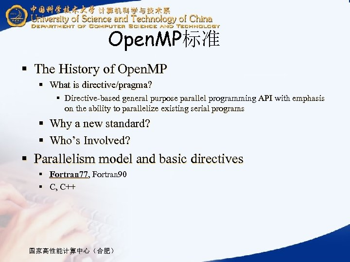Open. MP标准 § The History of Open. MP § What is directive/pragma? § Directive-based
