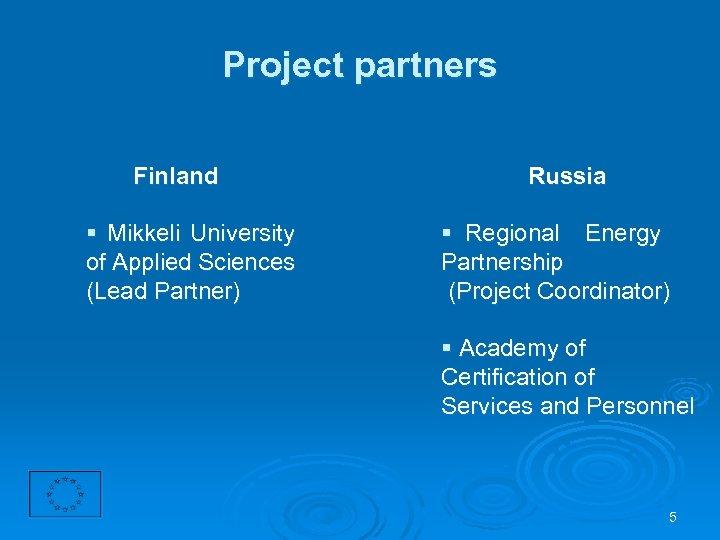 Project partners Finland § Mikkeli University of Applied Sciences (Lead Partner) Russia § Regional