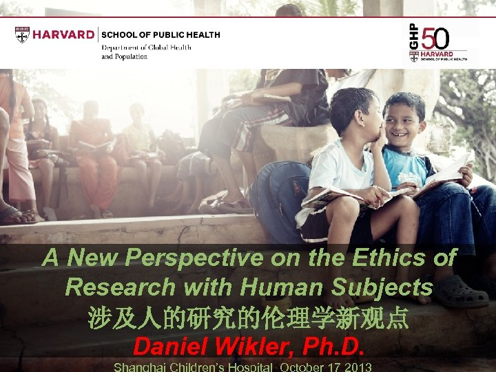A New Perspective on the Ethics of Research with Human Subjects 涉及人的研究的伦理学新观点 Daniel Wikler,