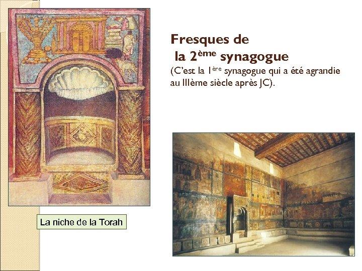 Fresques de la 2ème synagogue (C'est la 1ère synagogue qui a été agrandie au