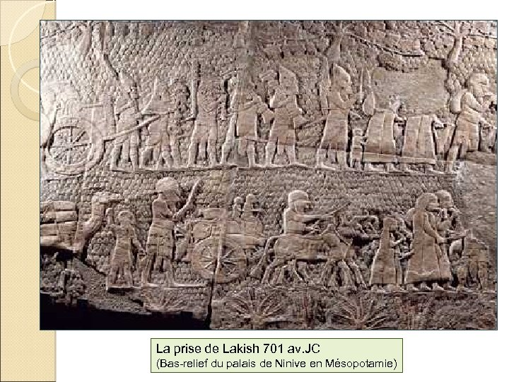 La prise de Lakish 701 av. JC (Bas-relief du palais de Ninive en Mésopotamie)