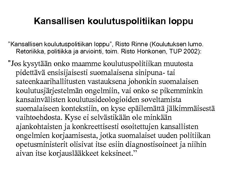 """Kansallisen koulutuspolitiikan loppu """"Kansallisen koulutuspolitiikan loppu"""", Risto Rinne (Koulutuksen lumo. Retoriikka, politiikka ja arviointi,"""