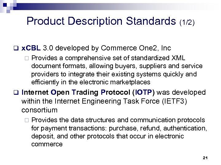 Product Description Standards (1/2) q x. CBL 3. 0 developed by Commerce One 2,