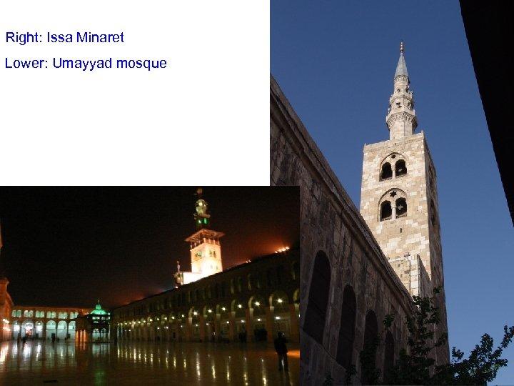 Right: Issa Minaret Lower: Umayyad mosque